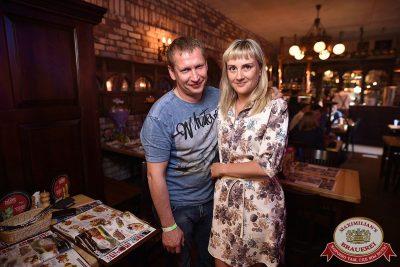 День ГИБДД, 1 июля 2017 - Ресторан «Максимилианс» Уфа - 50