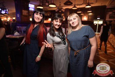 День ГИБДД, 1 июля 2017 - Ресторан «Максимилианс» Уфа - 52
