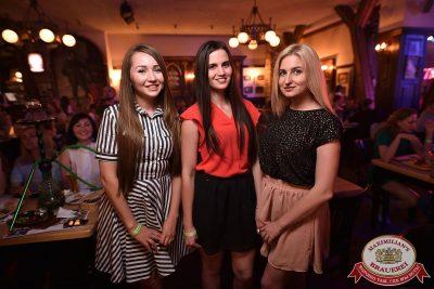 День ГИБДД, 1 июля 2017 - Ресторан «Максимилианс» Уфа - 55