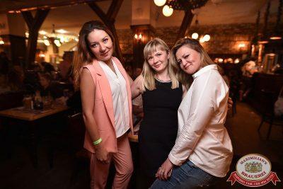 День ГИБДД, 1 июля 2017 - Ресторан «Максимилианс» Уфа - 57