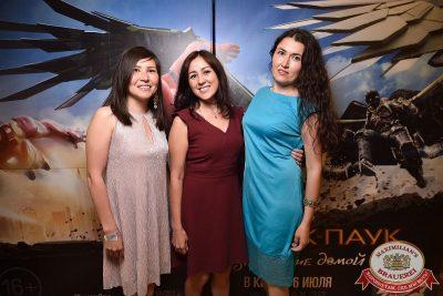 «Дыхание ночи»: Спайдер Найт, 8 июля 2017 - Ресторан «Максимилианс» Уфа - 11