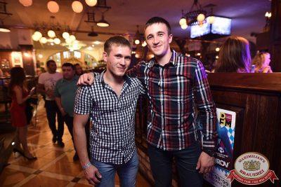 «Дыхание ночи»: Спайдер Найт, 8 июля 2017 - Ресторан «Максимилианс» Уфа - 16