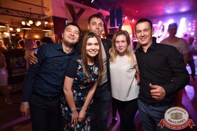 «Дыхание ночи»: Спайдер Найт, 8 июля 2017 - Ресторан «Максимилианс» Уфа - 17