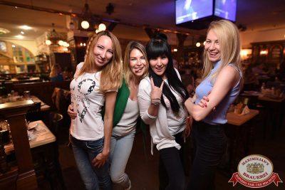 «Дыхание ночи»: Спайдер Найт, 8 июля 2017 - Ресторан «Максимилианс» Уфа - 19