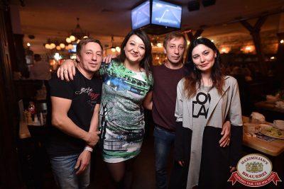 «Дыхание ночи»: Спайдер Найт, 8 июля 2017 - Ресторан «Максимилианс» Уфа - 21