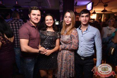 «Дыхание ночи»: Спайдер Найт, 8 июля 2017 - Ресторан «Максимилианс» Уфа - 31
