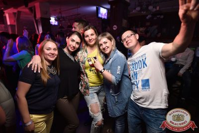 «Дыхание ночи»: Спайдер Найт, 8 июля 2017 - Ресторан «Максимилианс» Уфа - 35