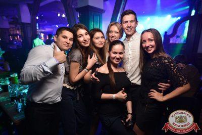 «Дыхание ночи»: Спайдер Найт, 8 июля 2017 - Ресторан «Максимилианс» Уфа - 36
