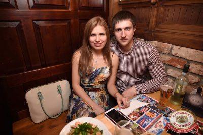 Группа «Пицца», 13 июля 2017 - Ресторан «Максимилианс» Уфа - 10