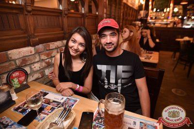 Группа «Пицца», 13 июля 2017 - Ресторан «Максимилианс» Уфа - 11