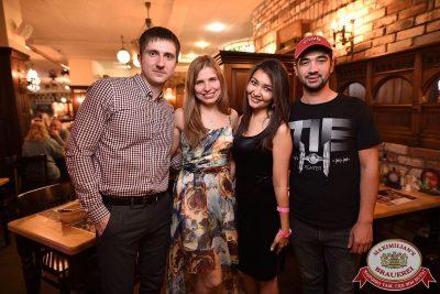 Группа «Пицца», 13 июля 2017 - Ресторан «Максимилианс» Уфа - 12