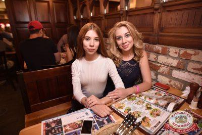Группа «Пицца», 13 июля 2017 - Ресторан «Максимилианс» Уфа - 13
