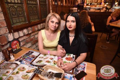 Группа «Пицца», 13 июля 2017 - Ресторан «Максимилианс» Уфа - 14