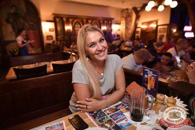 Группа «Пицца», 13 июля 2017 - Ресторан «Максимилианс» Уфа - 16