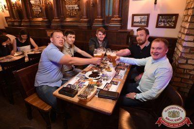 Группа «Пицца», 13 июля 2017 - Ресторан «Максимилианс» Уфа - 17