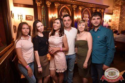 Группа «Пицца», 13 июля 2017 - Ресторан «Максимилианс» Уфа - 18
