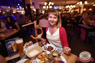 Группа «Пицца», 13 июля 2017 - Ресторан «Максимилианс» Уфа - 19