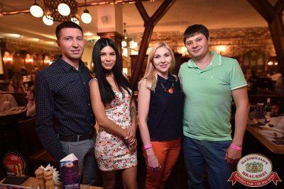 Группа «Пицца», 13 июля 2017 - Ресторан «Максимилианс» Уфа - 20