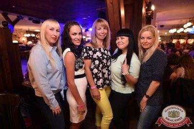 Группа «Пицца», 13 июля 2017 - Ресторан «Максимилианс» Уфа - 21