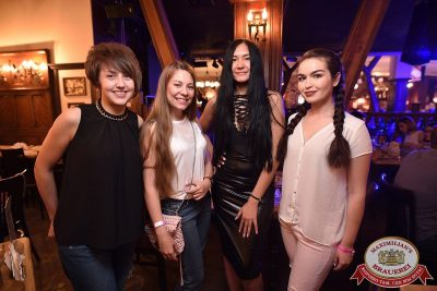 Группа «Пицца», 13 июля 2017 - Ресторан «Максимилианс» Уфа - 22