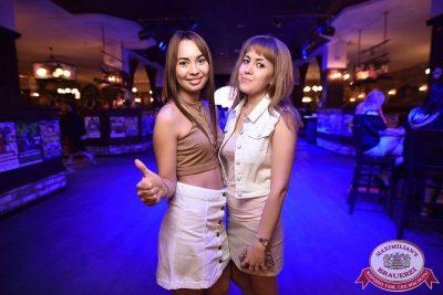 Группа «Пицца», 13 июля 2017 - Ресторан «Максимилианс» Уфа - 23