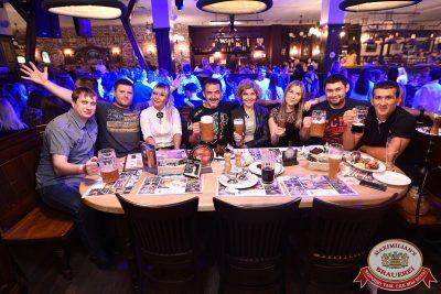 Группа «Пицца», 13 июля 2017 - Ресторан «Максимилианс» Уфа - 25