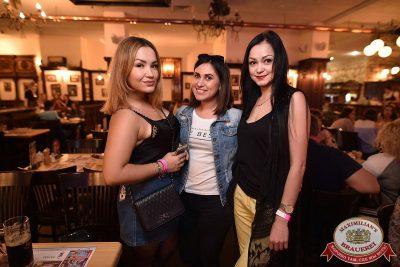 Группа «Пицца», 13 июля 2017 - Ресторан «Максимилианс» Уфа - 26