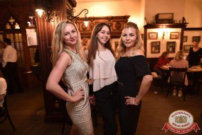 Группа «Пицца», 13 июля 2017 - Ресторан «Максимилианс» Уфа - 30