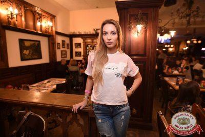 Группа «Пицца», 13 июля 2017 - Ресторан «Максимилианс» Уфа - 31