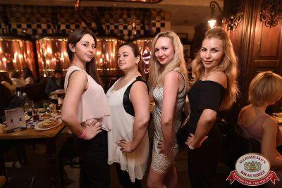 Группа «Пицца», 13 июля 2017 - Ресторан «Максимилианс» Уфа - 32