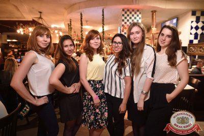 Группа «Пицца», 13 июля 2017 - Ресторан «Максимилианс» Уфа - 33