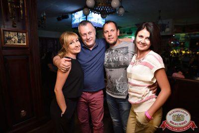 Группа «Пицца», 13 июля 2017 - Ресторан «Максимилианс» Уфа - 35