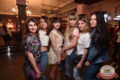Группа «Пицца», 13 июля 2017 - Ресторан «Максимилианс» Уфа - 36