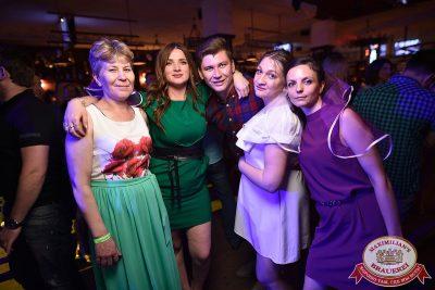«Дыхание ночи»: DJ Denis Agamirov (Москва), 21 июля 2017 - Ресторан «Максимилианс» Уфа - 10
