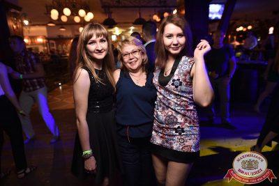 «Дыхание ночи»: DJ Denis Agamirov (Москва), 21 июля 2017 - Ресторан «Максимилианс» Уфа - 13
