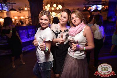 «Дыхание ночи»: DJ Denis Agamirov (Москва), 21 июля 2017 - Ресторан «Максимилианс» Уфа - 15