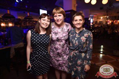«Дыхание ночи»: DJ Denis Agamirov (Москва), 21 июля 2017 - Ресторан «Максимилианс» Уфа - 26