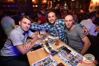 «Дыхание ночи»: DJ Denis Agamirov (Москва), 21 июля 2017 - Ресторан «Максимилианс» Уфа - 27