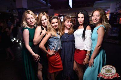 «Дыхание ночи»: DJ Denis Agamirov (Москва), 21 июля 2017 - Ресторан «Максимилианс» Уфа - 34
