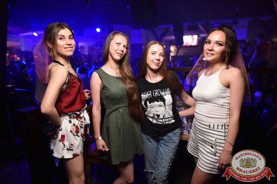 «Дыхание ночи»: DJ Denis Agamirov (Москва), 21 июля 2017 - Ресторан «Максимилианс» Уфа - 36