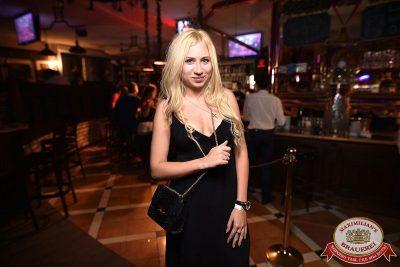 «Дыхание ночи»: DJ Denis Agamirov (Москва), 21 июля 2017 - Ресторан «Максимилианс» Уфа - 48