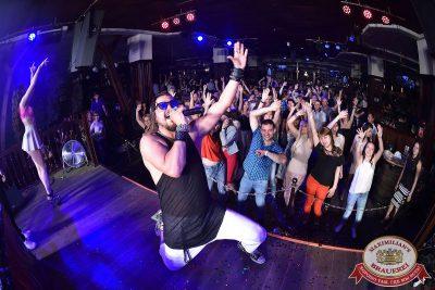 «Дыхание ночи»: DJ Denis Agamirov (Москва), 21 июля 2017 - Ресторан «Максимилианс» Уфа - 5