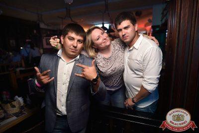 «Дыхание ночи»: DJ Denis Agamirov (Москва), 21 июля 2017 - Ресторан «Максимилианс» Уфа - 50
