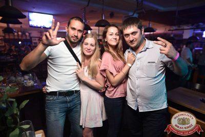 «Дыхание ночи»: DJ Denis Agamirov (Москва), 21 июля 2017 - Ресторан «Максимилианс» Уфа - 51