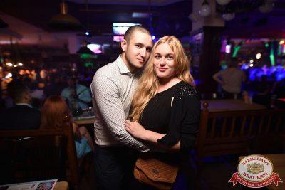 «Дыхание ночи»: DJ Denis Agamirov (Москва), 21 июля 2017 - Ресторан «Максимилианс» Уфа - 54
