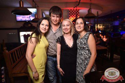 «Дыхание ночи»: DJ Denis Agamirov (Москва), 21 июля 2017 - Ресторан «Максимилианс» Уфа - 55