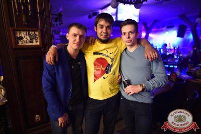«Дыхание ночи»: DJ Denis Agamirov (Москва), 21 июля 2017 - Ресторан «Максимилианс» Уфа - 56
