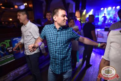 «Дыхание ночи»: DJ Denis Agamirov (Москва), 21 июля 2017 - Ресторан «Максимилианс» Уфа - 8