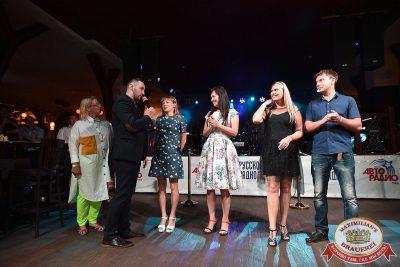 День работников торговли, 22 июля 2017 - Ресторан «Максимилианс» Уфа - 10