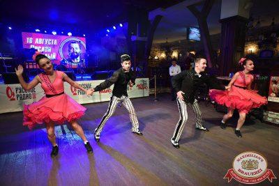 День работников торговли, 22 июля 2017 - Ресторан «Максимилианс» Уфа - 24